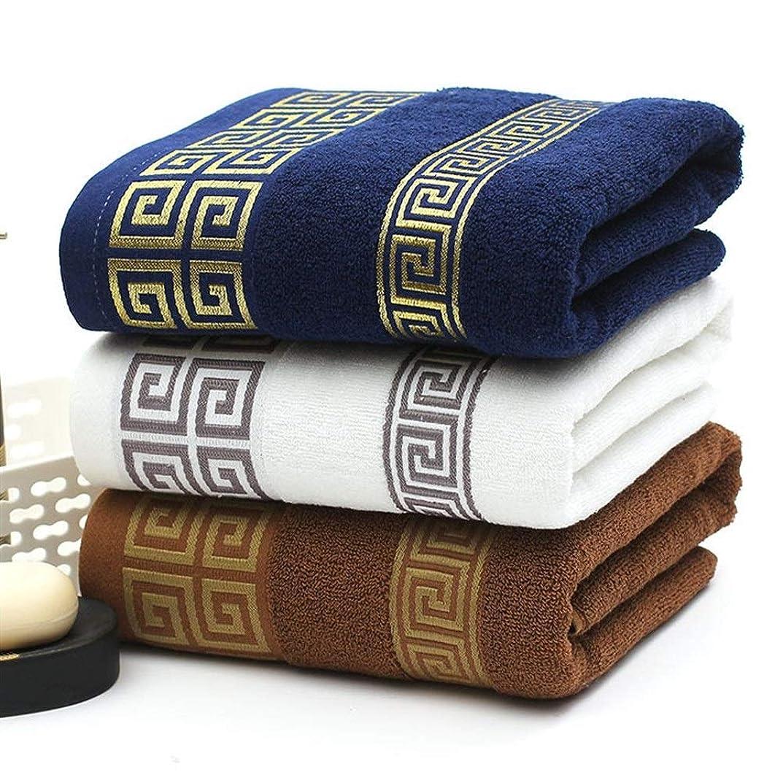 魚フレット舗装する在庫切れの綿糸タオルバックヘリンボーンコットンタオルギフトタオルを (Size : 70*140cm)