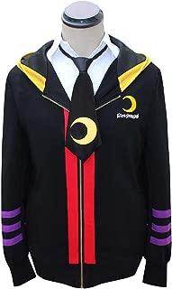 Lvcos Men's Assassination Classroom Korosensei Uniform Cosplay Costume
