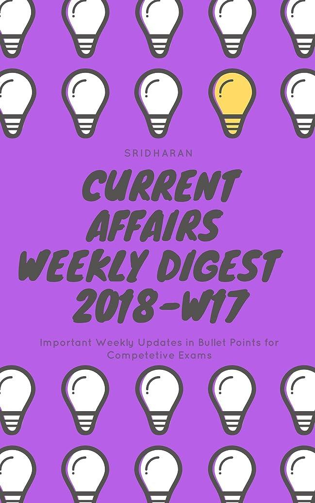 上に加速するぴかぴかCurrent Affairs - Weekly Digest - 2018W17- 17th Week of 2018 - 22nd Apr 2018 to 28th Apr 2018 (English Edition)