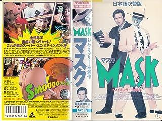 MASK【日本語吹替版】 [VHS]
