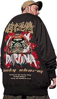 XYXIONGMAO Dolls Round Neck Sweatshirt Graphic Oversized Street Hoodie Japanese Sweater Men