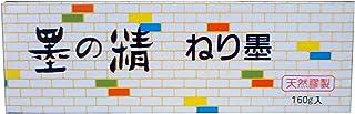 墨運堂 墨汁 墨の精 練墨 160g 11203