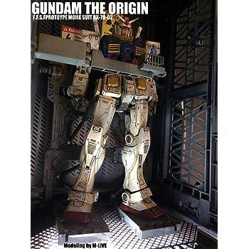 THE ORIGIN GUNDAM MASTER GRADE システムベース付属