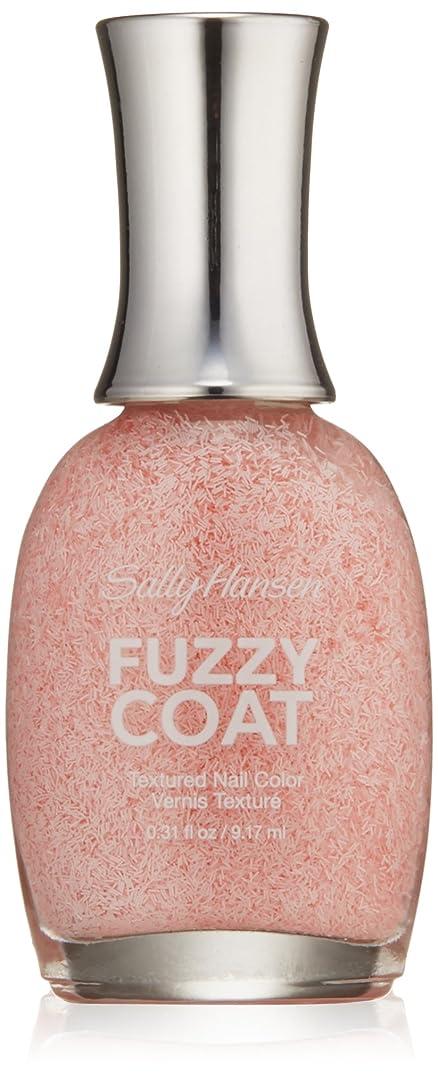 ヘアスピーカー旅行者SALLY HANSEN FUZZY COAT TEXTURED NAIL COLOR #100 WOOL LITE