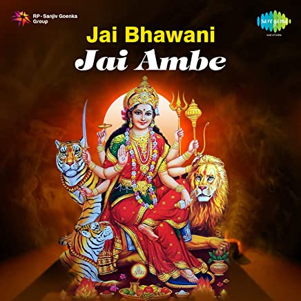 mata ji ki aarti mp3 songs