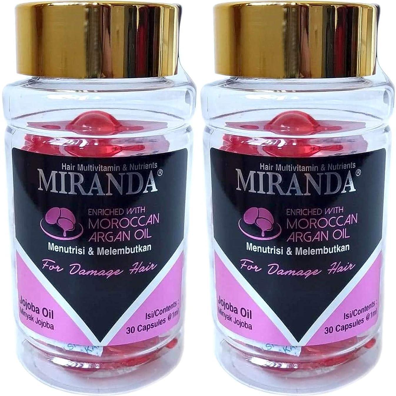 郵便屋さんパワーセル作りますMIRANDA ミランダ Hair Multivitamin&Nutrients ヘアマルチビタミン ニュートリエンツ 洗い流さないヘアトリートメント 30粒入ボトル×2個セット Jojoba oil ホホバオイル [海外直送品]