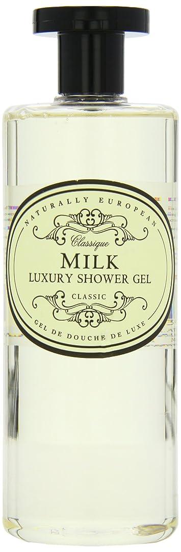 アシスト同情変形するNaturally European Milk Luxury Refreshing Shower Gel 500ml