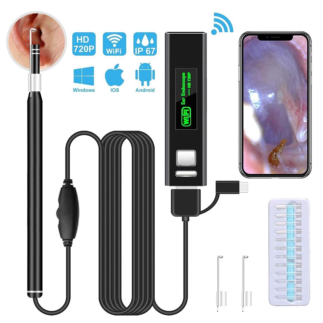 耳かき カメラ 【TELEC技適認証】HEYSTOP 最新版 WIFI接続 iPhone対応 電子耳鏡 USB内視鏡 耳掃除 高画質 720P HD 130万画素 3in1 OTG機能 IP67防水 耳垢クリーニング LEDライト6灯付き 輝度調整可能 5.5mm超小型レンズ iPhone/Android/Windows/Mac対応
