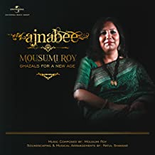 Best ajnabee mp3 song Reviews