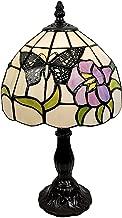 Amora Lighting Tiffany Style Mini Accent Lamp