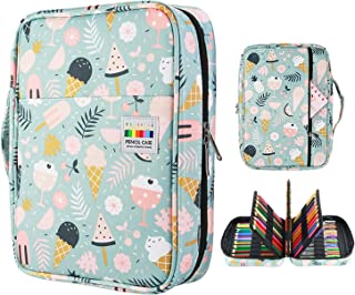 YOUSHARES Colored Pencil Case 220 Slots Pen Case Organizer with Handy Wrap & Zipper, Multilayer Holder for Prismacolor Colored Pencils & Gel Pen (Ice-Cream)