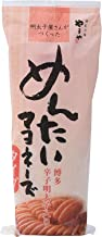 やまや 博多の明太子屋さんが作った めんたいマヨネーズ タイプ 500g...