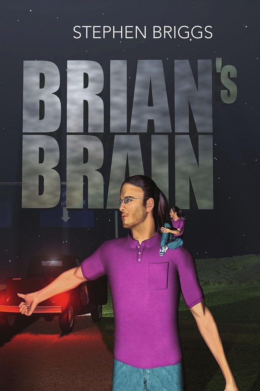 アトミック尽きる折るBrian's Brain