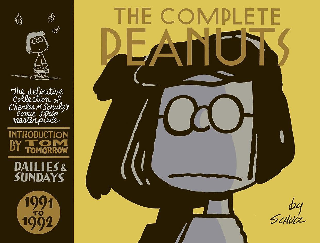 建物練習拘束The Complete Peanuts Vol. 21: 1991-1992 (English Edition)