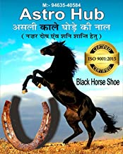 Astro Hub - Kale Godhe Ki Naal/Black Horse Shoe/Ghore Ki Naal/Horse Shoe for Good Luck/Naal to Protect Your Home/Office from Evil Eyes (Brown)