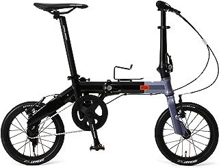 DOPPELGANGER(ドッペルギャンガー) 14インチ 折りたたみ自転車 [Hakoveloシリーズ] 超軽量アルミフレーム 7.7kg オーバーサイズ ロングシートポスト 採用 140-H-GY