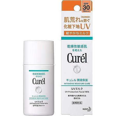キュレル 潤浸保湿 UV ミルク 30ml [医薬部外品] 日焼け止め SPF30 / PA+++ リキッド