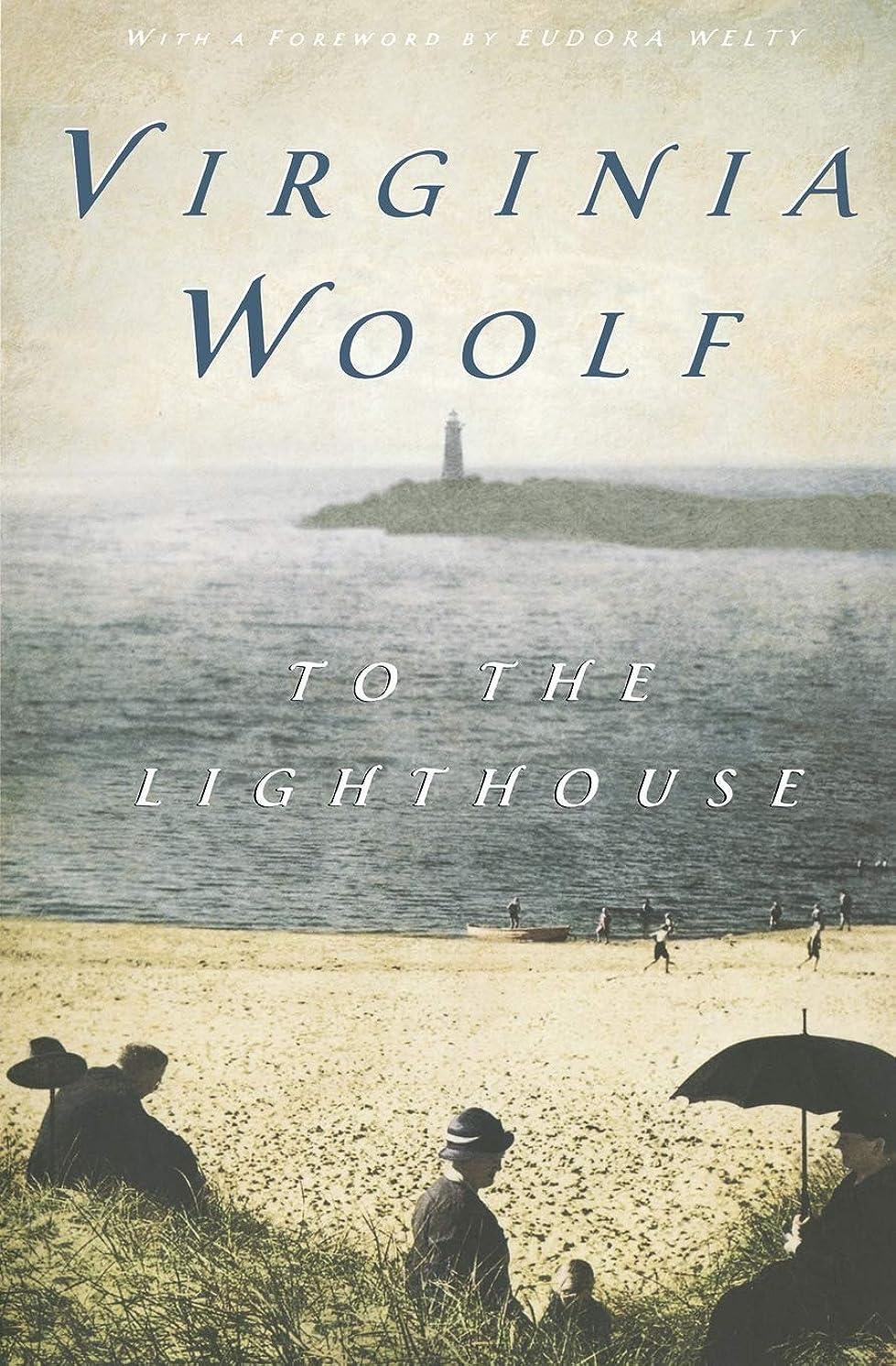 お互いカード意味To the Lighthouse