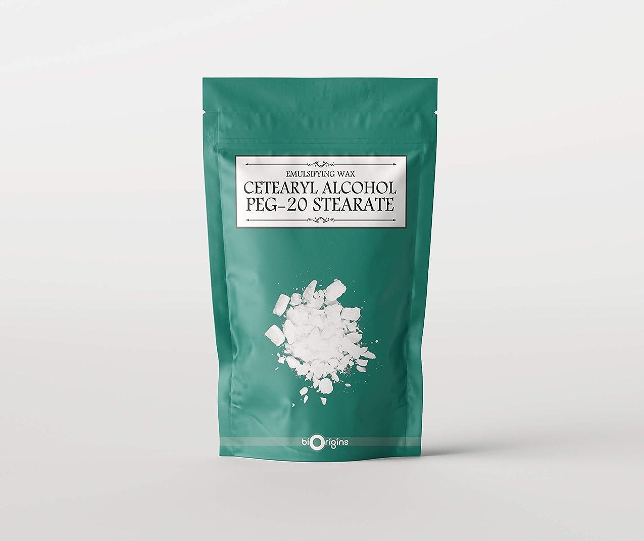 交じる圧縮パリティEmulsifying Wax (Cetearyl Alcohol/PEG-20 Stearate) 1Kg