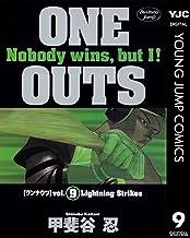 表紙: ONE OUTS 9 (ヤングジャンプコミックスDIGITAL) | 甲斐谷忍