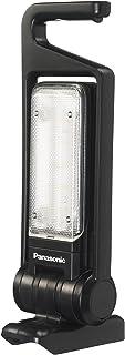 パナソニック 充電LEDマルチ投光器 EZ37C3(14.4V/18V/21.6V対応) 約1500ルーメン 回転角度0~270度 本体のみ(電池パック・充電器別売)ブラック EZ37C3