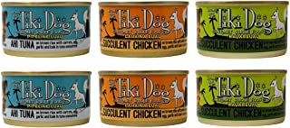 Tiki Dog Gourmet Flavor Variety