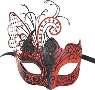 Best red mardi gras mask Reviews