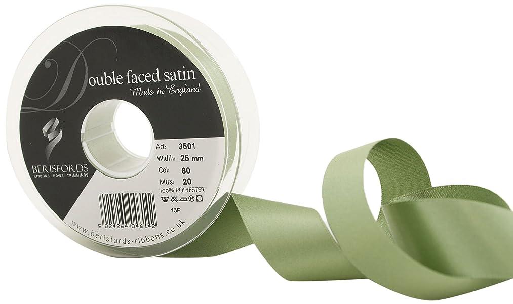 Berisfords 3501 20 m x 25 mm Double Faced Satin Ribbon, Khaki