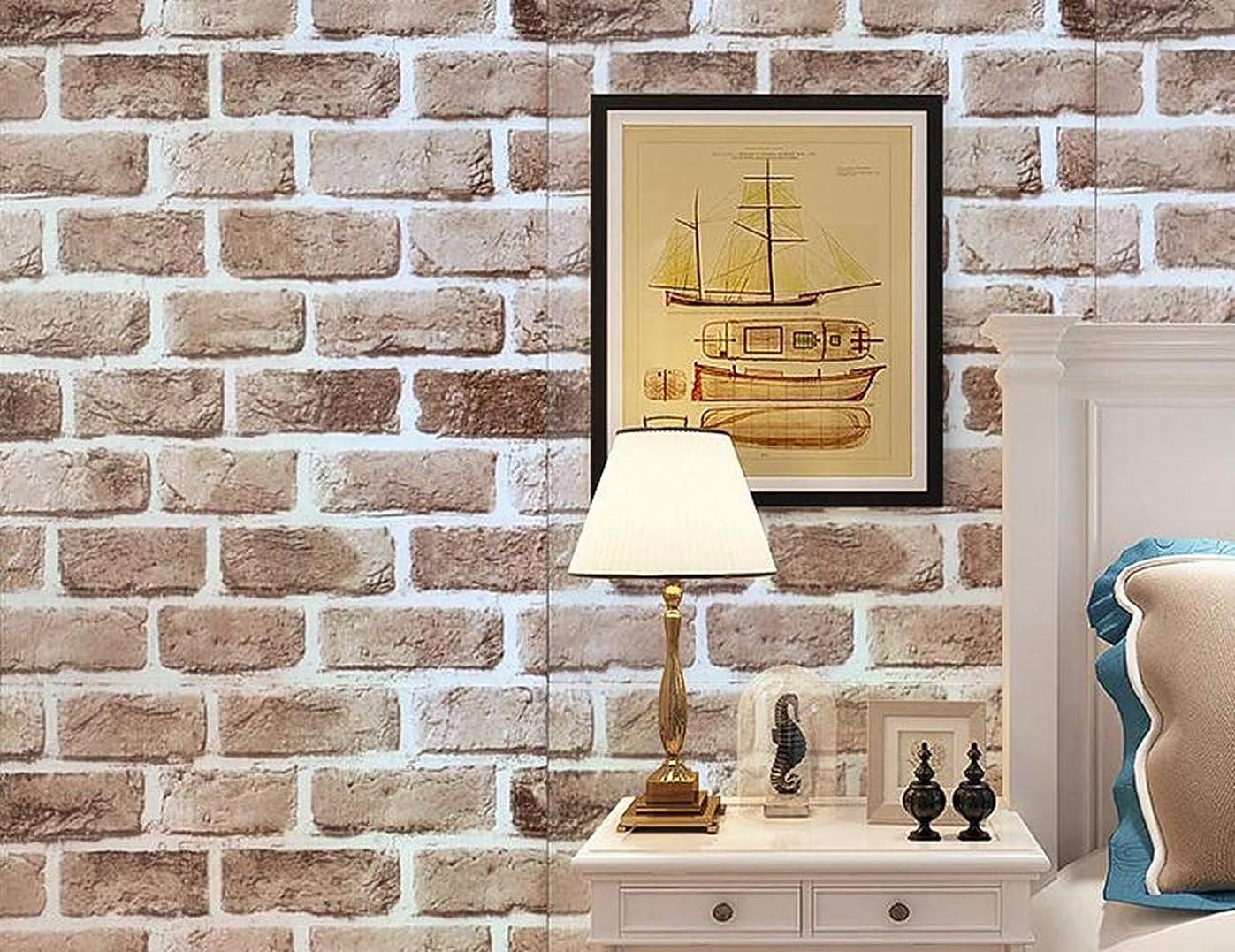 ふつう同一性歌Lena(レナ) 壁紙 はがせる レンガ 壁紙シール ウォールステッカー 防水 簡単 貼り付け 選べるデザイン 45cmX10m (ノスタルジックブラウンレンガ)