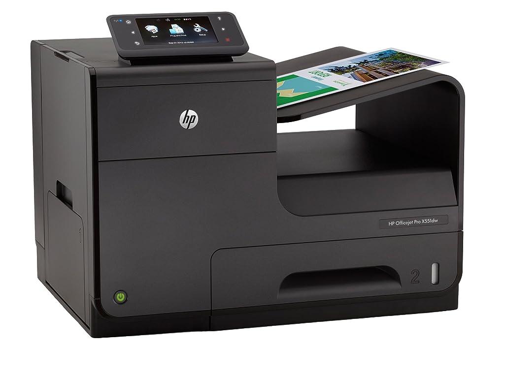 コート州野菜HP Officejet Pro X551dw A4 カラー プリンター ( ワイヤレス 印刷 / 両面印刷 / 4色独立 ) CV037A#ABJ