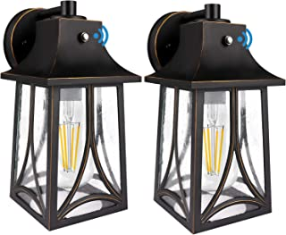 2 Pack CINOTON Outdoor Wall Lantern, Dusk to Dawn Photocell Sensor Wall Sconce Die-Casting Aluminum Seeded Glass Shade Wat...