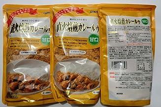 無添加 直火焙煎カレールゥ (6~8皿)×3袋 (甘口)