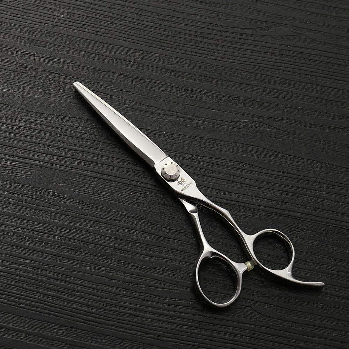 チラチラする全部必須440C新しいスタイルフラットせん断、6インチ美容院プロフェッショナルステンレススチール理髪ツール ヘアケア (色 : Silver)