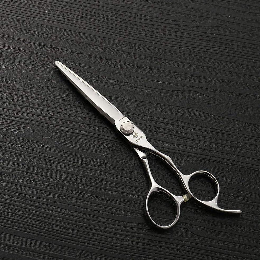 コンクリートフルート胚芽440C新しいスタイルフラットせん断、6インチ美容院プロフェッショナルステンレススチール理髪ツール ヘアケア (色 : Silver)