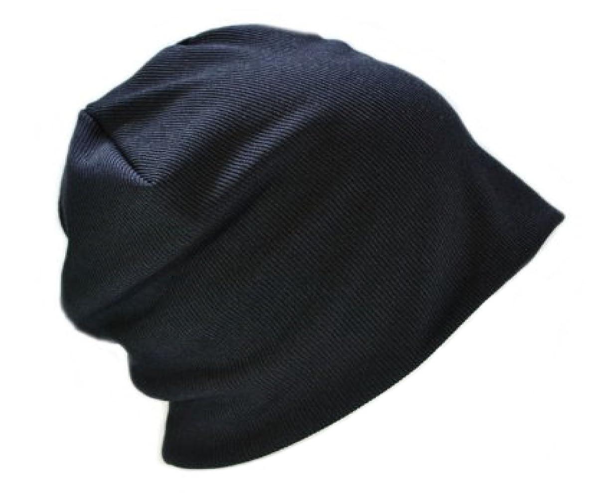 技術者原稿スマッシュ医療用帽子 日本製 帽子 医療用 ケア帽子 ニット帽 コットン 大きい 大きめ ビック LL 3L 売れ筋 人気 抗がん剤 手術跡 脱毛 抜け毛 剃毛