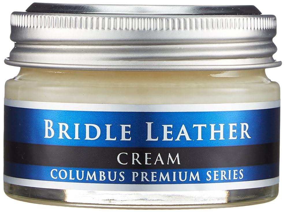 内側万一に備えて剥離[コロンブス] ブライドルレザークリーム 革小物用
