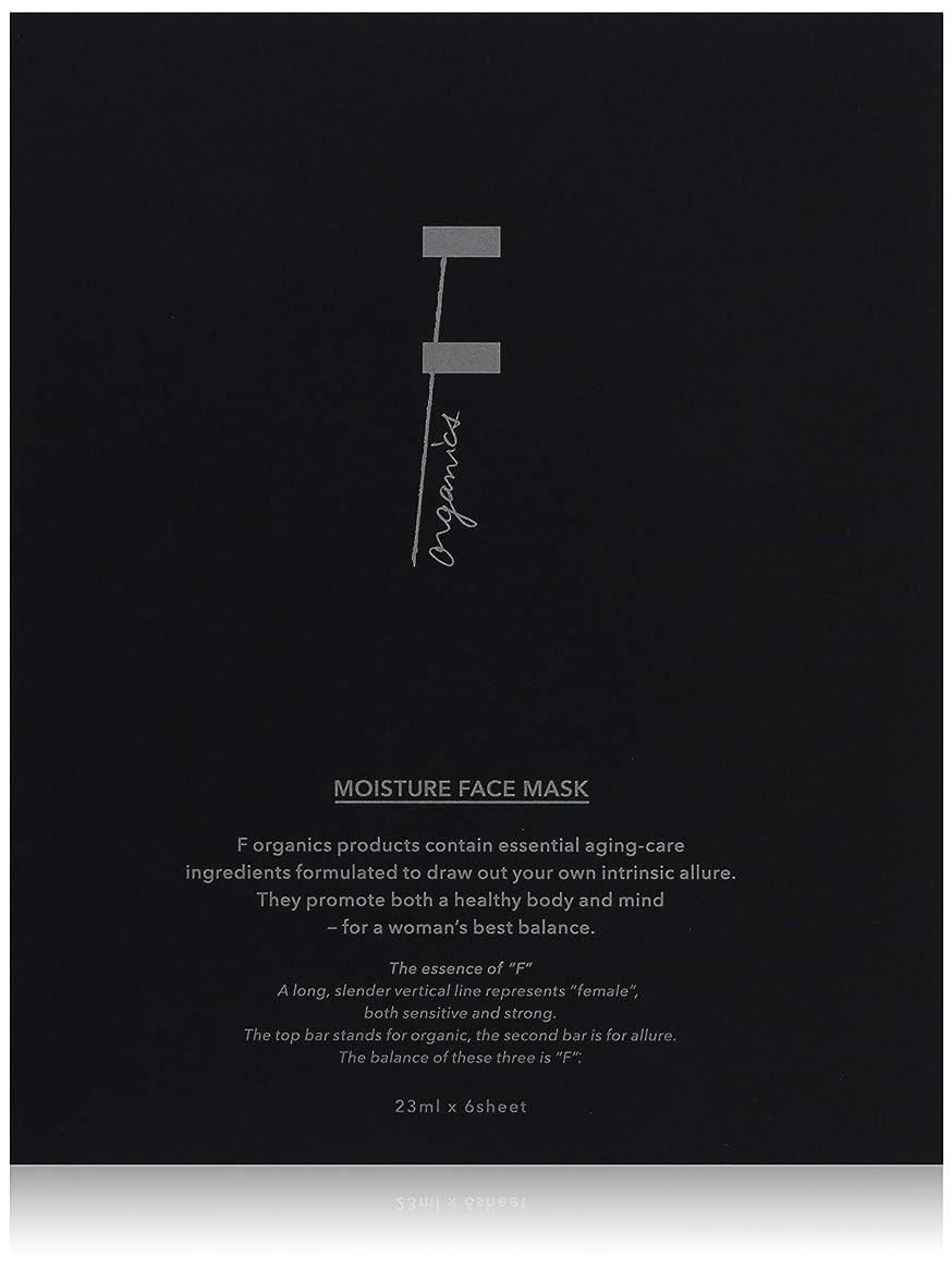 パトロン航海家禽F organics(エッフェオーガニック) モイスチャーフェイスマスク(23ml×6枚入)