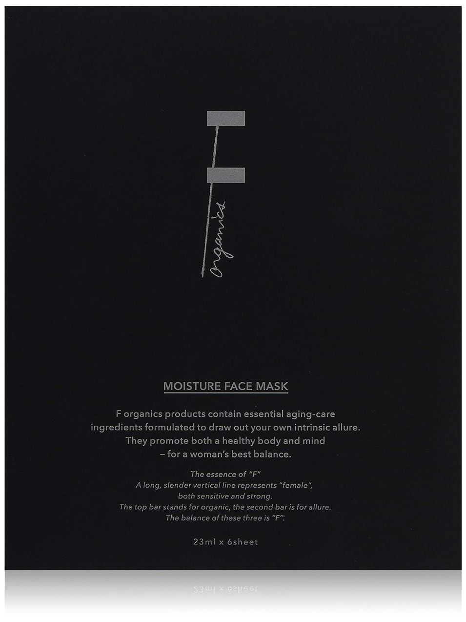ライオン乗算十分ではないF organics(エッフェオーガニック) モイスチャーフェイスマスク(23mL×6枚入)
