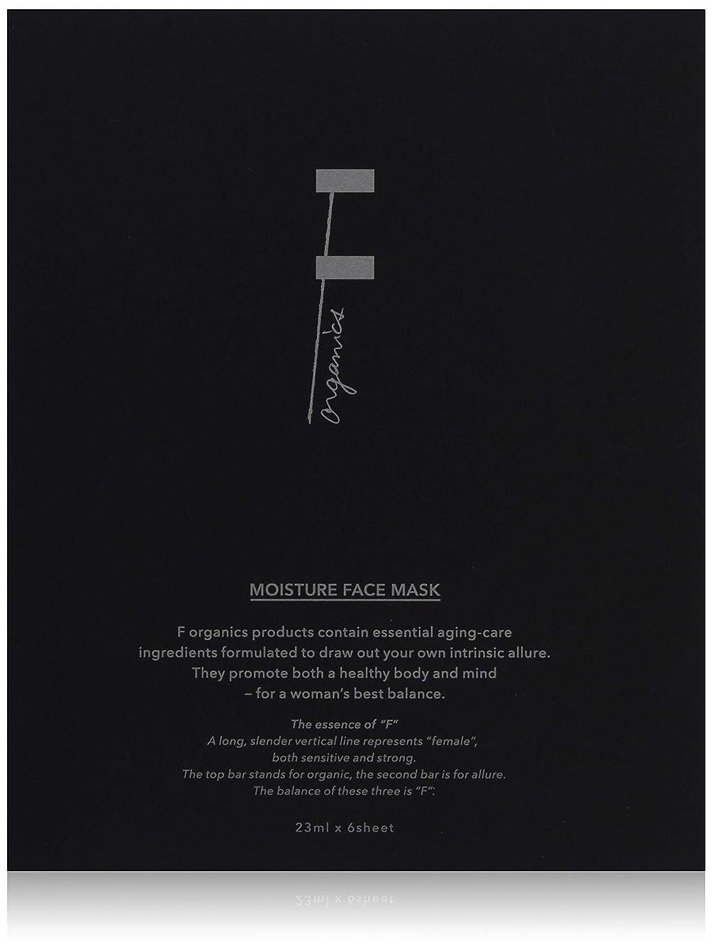 ゲーム衝撃ハミングバードF organics(エッフェオーガニック) モイスチャーフェイスマスク(23ml×6枚入)