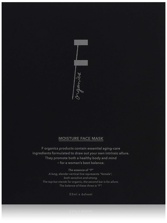 提出する立ち向かうマーカーF organics(エッフェオーガニック) モイスチャーフェイスマスク(23mL×6枚入)