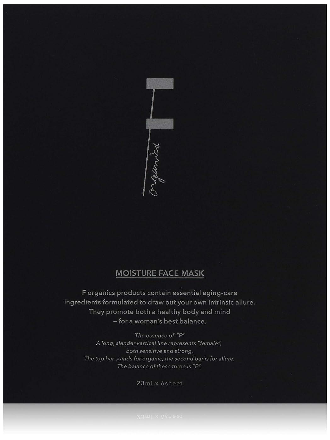 厳密に埋め込む買い手F organics(エッフェオーガニック) モイスチャーフェイスマスク(23ml×6枚入)