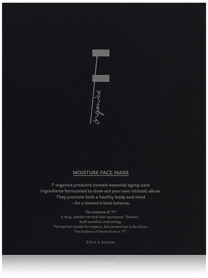 失業者モード食物F organics(エッフェオーガニック) モイスチャーフェイスマスク(23ml×6枚入)