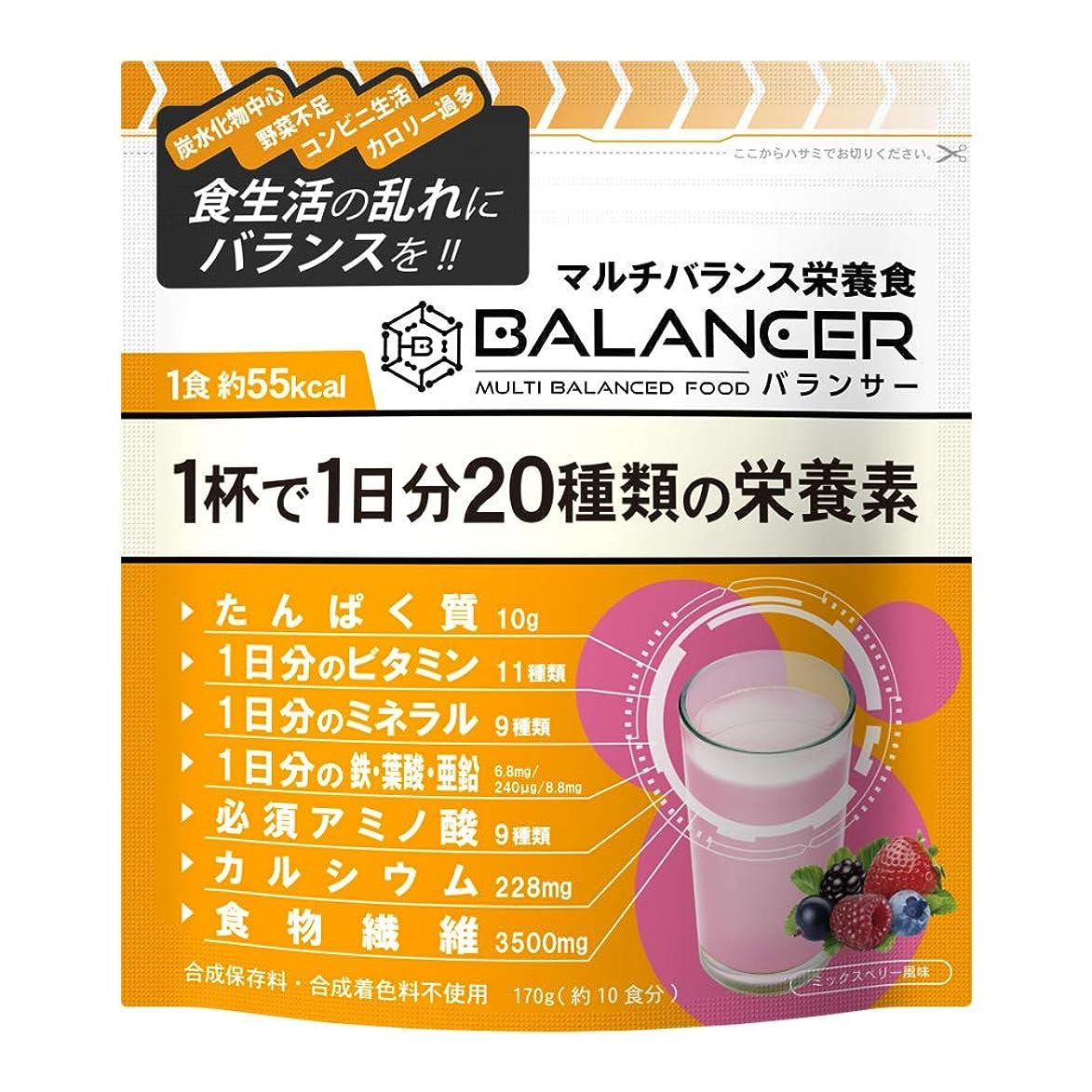 デイジー堀レベルバランサー 低糖質 高たんぱく 1杯で1日分20種類の栄養素 マルチバランス栄養食 ミックスベリー風味 170g
