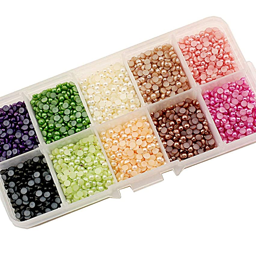 Summer-Ray 3mm Assorted Color Flat back Pearl In Storage Box (Color Collection #2)