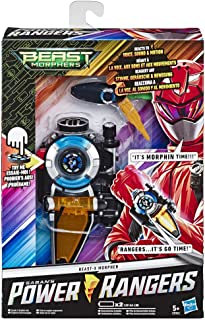 Power Rangers Morpher (Hasbro E5902105
