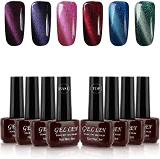 Gellen Cat Eye UV Gel Nail Polish Kit with Top Coat Base Coat 1pc Magnet Wand - Vibrant Saturated Colors Manicure Set