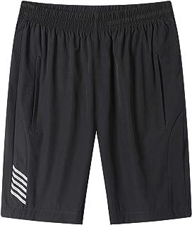 DAFENP Herren Sporthose Kurz Laufhose Sport Shorts Fitness Atmungsaktiv Schnell Trockend Leicht Kurze Hose