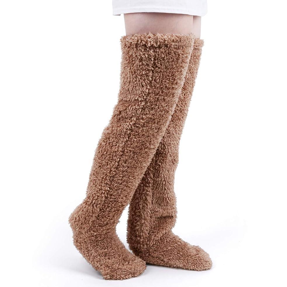 和解するピン等々Hombasis 極暖 足が出せるヒートソックス 歩ける ロングカバー男女兼用 大きいサイズ (ブラウン)