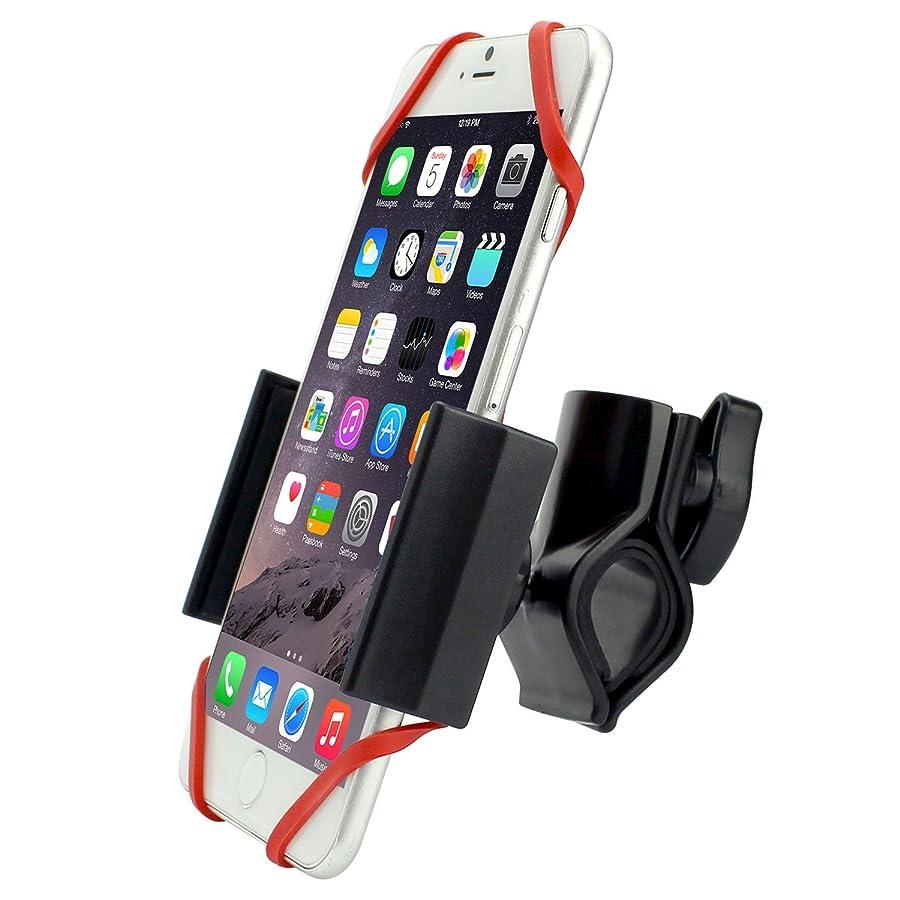 インターネット偏差なにヘビーデューティ頑丈自転車やバイクハンドルバーマウントwithメタルクランプFits Boost Mobile ZTEテンポX