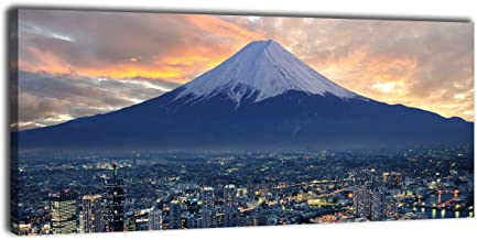 wandmotiv24 Leinwandbild Panorama Nr. 416 Yokohama 100x40cm,